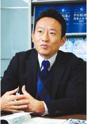 gongchangwangsi